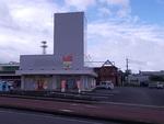 札元)鹿屋札元店舗