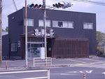窪田貸店舗