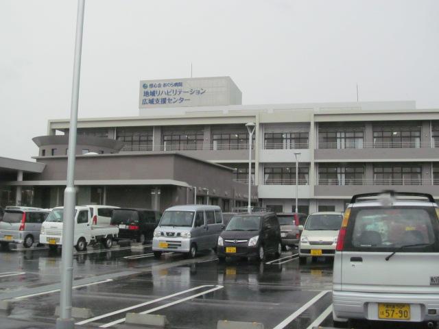 小倉記念病院
