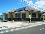 笠之原町G①号棟 H30.9.5更新 2区画 オール電化・太陽光 サンルーム付き