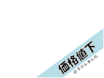 鹿屋市高須町 H29.8.23更新