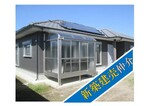 鹿屋市寿3丁目 H31.4.25初掲載 オール電化 サンルーム付 太陽光4.50kW