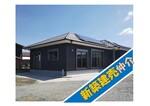 上谷町B③号棟 R3.4.26更新 オール電化・太陽光 サンルーム付き 仲介料無料