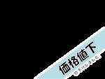 鹿屋市萩塚町 R1.7.23初掲載